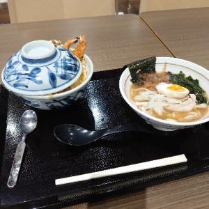 矛盾のレシピ【冷たいバーニャカウダ】