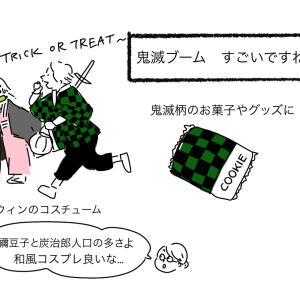 鬼滅ブーム!最終巻争奪戦な日本のニュースが平和すぎる…