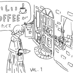密避けてのご褒美カフェ 純喫茶惨敗