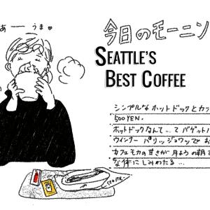 週明け お疲れ様自分なカフェタイム