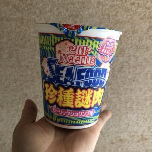 カップヌードルは日本の方が断然美味しい とうとう謎肉をアピールした製品出てた