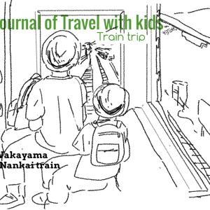子連れ和歌山旅
