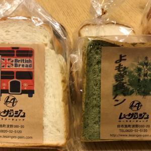 ふるさと納税体験談|人気ランキングパン部門1位の7種のバラエティー食パンセット【レ・ザンジュ】が山口県田布施町から届きました!