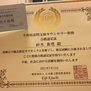 カウンセリング・数秘カラーセラピー モニター募集‼️