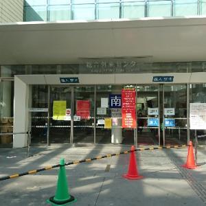 東京女子医大⑨採血・眼科