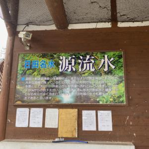 九州横断の旅(1)