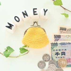 【引き寄せ】お金を引き寄せるのは意外と簡単!?