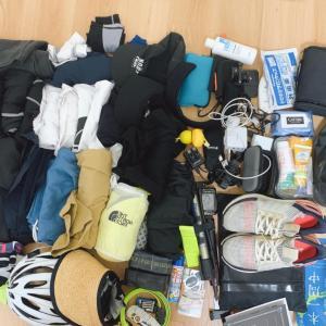 【自転車日本一周】わたしの持ち物を紹介します。