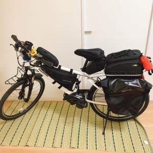 【自転車日本一周】私が買ったバッグを紹介します。
