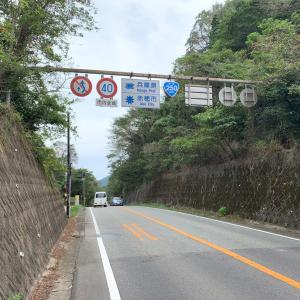 【41日目】岡山から姫路へ。山陽道唯一の峠道、高取峠を越える(2020.9.20)