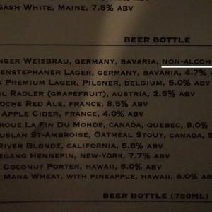 本場ドイツのノンアルコールビールはどれだけ美味しいのか