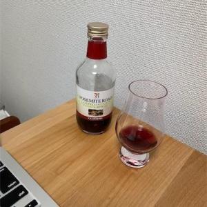 お酒を飲みながらオンライン英会話