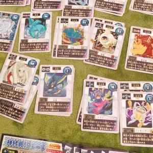 【理科・化学】遊びながら元素記号が覚えられるカードゲーム