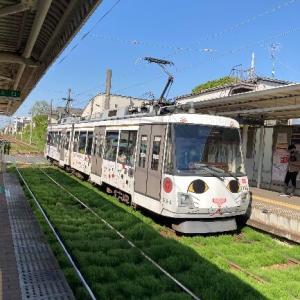 世田谷線に乗って井伊直弼の眠る、招き猫で有名な豪徳寺へ