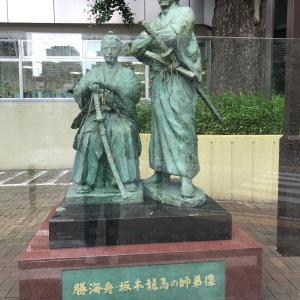 東京街歩き:勝海舟旧邸跡、赤坂氷川神社 赤穂藩浅野家屋敷はここにあった。