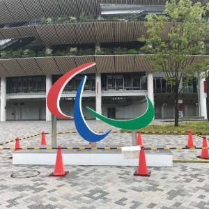 パラリンピック開催(2021/8/24)に向けの準備開始