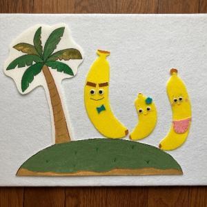 ♪バナナのおやこ♪のパネルシアターを作ってみました~ほかの家族もね~