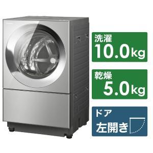 ドラム式洗濯乾燥機 最高