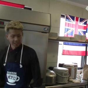 コロナ過後 キッチンカーを始めようと奮闘している H.K Hamburger Kitchen