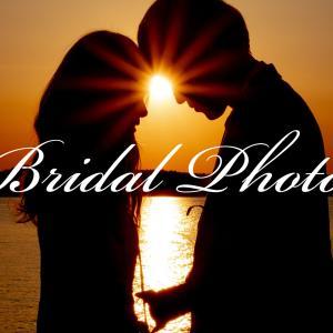 Bridal 📸