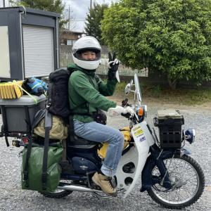 日本一周1日目『移動時間約30分の日』
