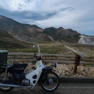 日本一周9日目『安達太良登山・磐梯東東スカイライン・停滞聖石4』