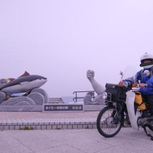 日本一周日本一周45日目『本州最北端、大間崎』まで来ました!