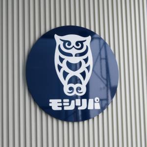 日本一周84日目『稚内でバイトしてます』