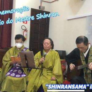 """Gravação de """"Shinransama"""" in Minor Blues"""