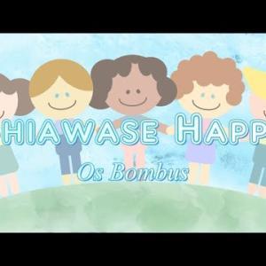 """Lançamento do Clipe """"Shiawase Happy"""""""