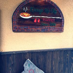 久々の外出。自然と共に。オススメのピザ屋さん。
