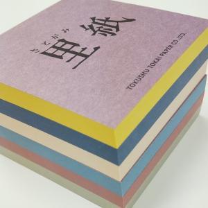 和の風合い-素朴だけどシックなイメージを持つ紙【里紙】