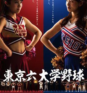 神宮球場が満員◆制作費5万円ポスター