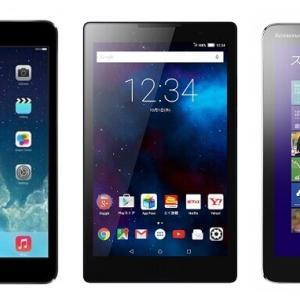 日本一普及しているタブレット「iPad」ってどんなタブレット? 4
