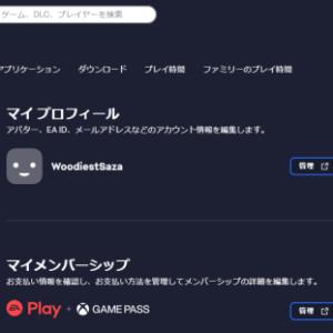 EA Play(Origin)で遊んだことのあるプレイヤーが、Xbox Game Pass UltimateのEA Playを遊ぶには、どのような手順が必要だったか?の記録