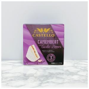 キャステロのカマンベールチーズ