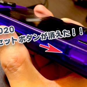 RK2020 新型を入手したので速報のメモ記事だよ!