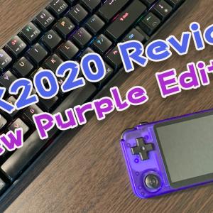 New RK2020 レビューしてみよう!結局RGB10とどっちが良いの?