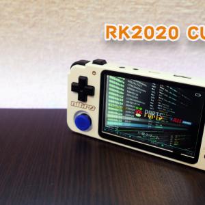 RK2020 カスタムペイントシェルをちゃんと公開しておこうのコーナー