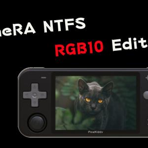 TheRA NTFS(RGB10 Edition)がリリースされています。