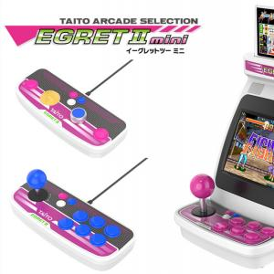 TAITO EGRETⅡ mini 爆誕! アーケードミニ筐体の事実上第三段なんだな、これが
