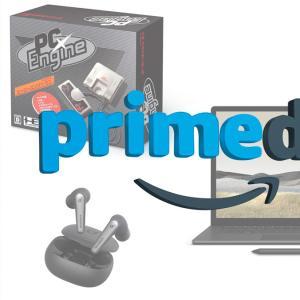 Amazon Prime Day(プライムデー)が始まるぞ!2021年 最初のお祭りは何を買う?
