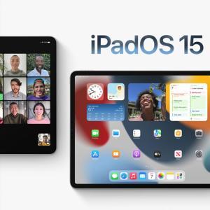 Apple WWDC21 新ハード発表なし、OSのアップデート中心だけど日本語非対応が多くて萎えるね