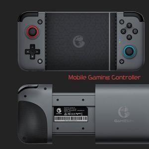 Gamesir X2 Bluetooth に対応で iPhone でも使えるじゃん。もしかしてマルチデバイス対応なんじゃないの?
