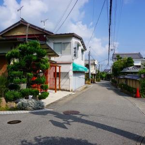 播磨街道ちょっと歩き