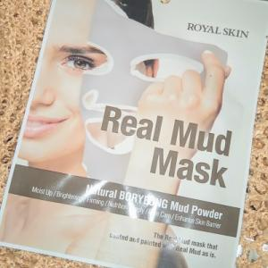 ロイヤルスキンリアルマッドマスク高級シートマスク【おすすめ度☆4.3】ローヤルスキン