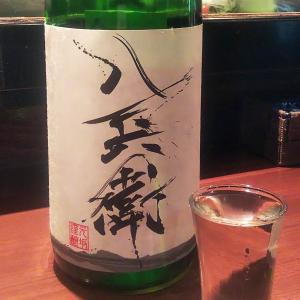[ジブリ酒]黒松剣菱 > 親方(天空の城ラピュタ)
