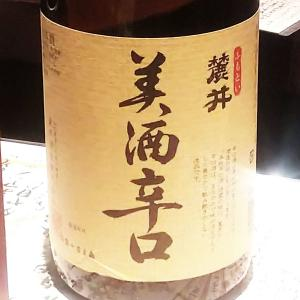 [ジブリ酒]麓井 > カンタのばあちゃん(となりのトトロ)