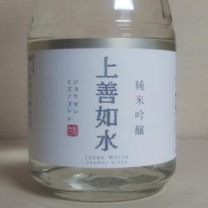 [ジブリ酒]上善如水 > カヤ(もののけ姫)