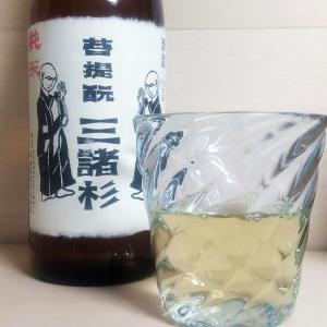 三諸杉 菩提酛 > 田中角栄